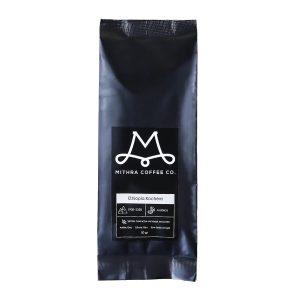 ethiopia-kahvesi-2