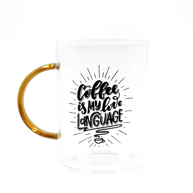 Coffee Is My Love Language Cam Kupa